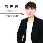 핸섬드로잉 정현권 instagram Account