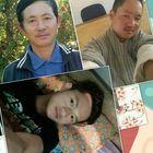 Chandra Man Pinterest Account