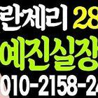 부산풀싸롱 OIO.2I58.2477 예진실장 instagram Account