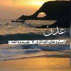 Fathia Ghaleb Pinterest Account