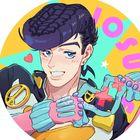 🌟Stars🌟's Pinterest Account Avatar