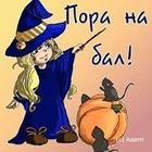Pietukhova Kseniya's Pinterest Account Avatar