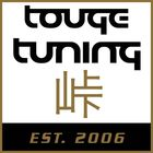 Touge Tuning Pinterest Account