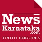 NewsKarnataka Pinterest Account