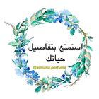 Muna Pinterest Account