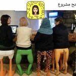 Pin By Hanene Saad Zarzis On H A V E S O M E F U N In 2020