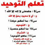 Pin By عبق الورد On س سؤال Words Quotes Islam Facts Words