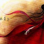 Dewy Claudeklein13 Sur Pinterest
