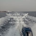Pin By مهـ رة On Beach In 2021 Beautiful Arabic Words Arabic Tattoo Quotes Love Smile Quotes
