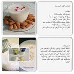 موهيتو عصاير عصير مشروب Coffee Drink Recipes Smoothie Recipes Healthy Healthy Drinks