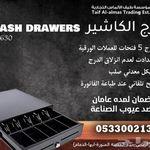 للتواصل و الاستفسار اتصال واتس 0533007658 0533002139 Riyadh Saudiarabia Abha Jeddah Dammam Securitycameras Cctv In 2020 Office Supplies Office Supplies