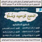 علامات الساعه يوم القيامة Periodic Table Islam