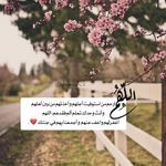 Pin By Aldhaheri79 On أبوي رحمك الله Arabic Calligraphy Calligraphy