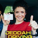 Al Shumaisy Driving School Driving School Driving School