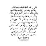 Pin By Noora Ali On Arabic بالعربي Funny Quotes Words Quotes