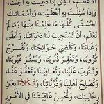 مهمل أول بريد مؤقت عربي Math Math Equations Arabic Calligraphy