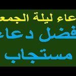 Pin By I Love You Iskander On رمضان Ramadan Ramadan Islamic Qoutes Islam
