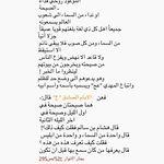 ت ــا Adli Kullanicinin ع لامات الظهور الم ق د س Panosundaki Pin 2020