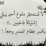 صور حزينة مكتوب عليها حكم 2014 صور مكتوب عليها خواطر حزينة 2014 بظبيظو دوت نت Quotes For Book Lovers Wisdom Quotes Life Funny Arabic Quotes