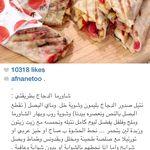 Pin By Dalal Ali On طبخات Cooking Recipes Desserts Food Receipes Food Drinks Dessert