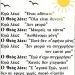 ab87fc91118 Αγγελική Πρώιου (aggproiou) on Pinterest