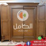 Pin On شبكة سيدات مصر