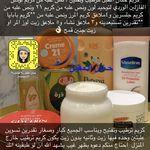 للحمام المغربي Beauty Skin Care Routine Winter Skin Care Skin Care Women