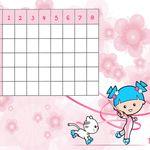 جدول الحصص الأسبوعي بالانجليزي من تصميمي سعودي انجلــش School Calendar I School School
