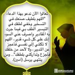 Pin By The Way To Live On Ayesha S Quotes Quran Quotes Love Islamic Inspirational Quotes Quran Quotes