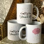 Pin By Nouf On Patterns Products Flower Gift Ideas Girly Drawings Aesthetic Pictures