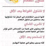 هبوط السكر Health And Fitness Expo Body Health Health And Nutrition