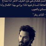 تنزيل كتاب التعبير بالموسيقى للمؤلف سعيد محمد اللحام Blog Blog Posts Symbols
