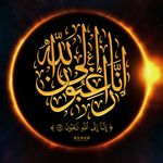 Pin By أمير اتي الثلاث On آيات قرآنية Islamic Pictures Ramadan Mubarak Wallpapers Quran Wallpaper