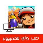 العربي للبرامج الموثوقة الرئيسية تحميل برامج والعاب مجانا للجوال والكمبيوتر Instagram Bio School Logos Tech Logos