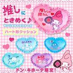Gudetama Hello Kitty Kitty Sanrio Danshi