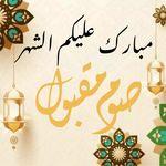 العد التنازلي كم باقي على رمضان 2021 In 2021 Beautiful Flowers Free Gift Cards Google Images