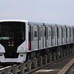 Local Lines おしゃれまとめの人気アイデア Pinterest Tom 列車