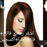 طريقة مزج الوان الصبغات طريقة دمج الوان الصبغات طريقة مزج الوان الصبغة للشعر طريقة دمج الوان الصبغة للشعر طر In 2021 Hair Color Flamboyage Hair Color Hair Beauty