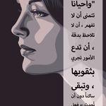 ابيات شعر عن الغدر عبارات عن الخيانة الحبيب قصائد عن الغدر والخيانة Arabic Calligraphy Calligraphy