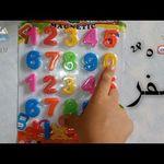 تعليم الأطفال الأشكال الهندسية باللغة العربية الفصحى تعليم الأشكال الهندسية للأطفال بالعربية الفصح Youtube Cards Playing Cards Aww