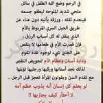 نسأل الله العافيه Cool Words Quran Verses Thoughts Quotes