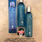 Pin By Rehab On ايهرب Skin Care Diy Masks Hair Care Oils Diy Skin Care Routine
