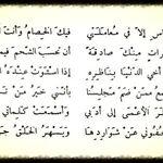 Pin Pa روائــــــــع الشعر و الح كم