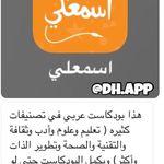 Pin De اوراق الخريف Em Mobil Apps