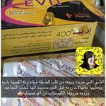 Pin By Mzoon27 On خلطات Pretty Skin Care Diy Skin Care Routine Beauty Skin Care Routine