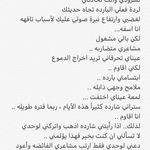 عبارات عن الليل والسهر كلام جميل عن الليل معبر عن الهدوء قهوة العرب Quotations Quotes Arabic Quotes