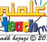 علمني ملزمة الرخصة المهنية للمعلمين والمعلمات اختبار ا Teaching Education And Training Education