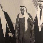 الملك فيصل بن عبد العزيز رحمه الله وبجواره الامير سعود الفيصل وهو طفل وزير الخارجية Egyptian Newspaper King Faisal Historical Photos