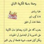 Dlwcphwxkaepofx Jpg Large 606 894 Learning Arabic Arabic Language Learn Arabic Alphabet