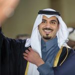 Pin By Tarcila Farias On مشعل بن سلطان In 2020 Royal Family Fashion Academic Dress